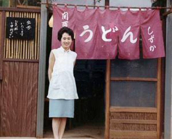 幼い子供二人を育てながら、店を切り盛りする女将 静江 当時28歳
